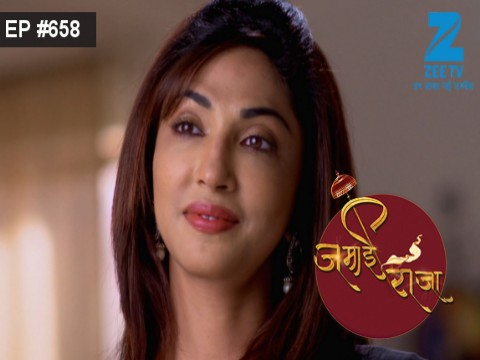 Jamai Raja - Episode 658 - January 2, 2017 - Full Episode