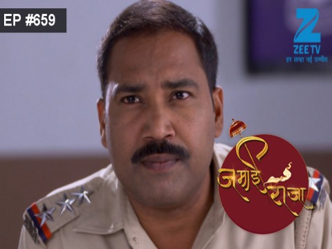 Jamai Raja - Episode 659 - January 3, 2017 - Full Episode