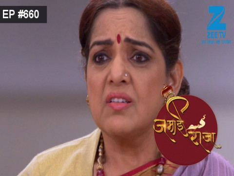 Jamai Raja - Episode 660 - January 4, 2017 - Full Episode
