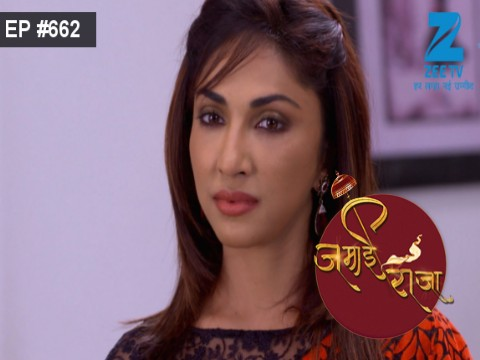 Jamai Raja - Episode 662 - January 6, 2017 - Full Episode