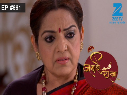 Jamai Raja - Episode 661 - January 5, 2017 - Full Episode