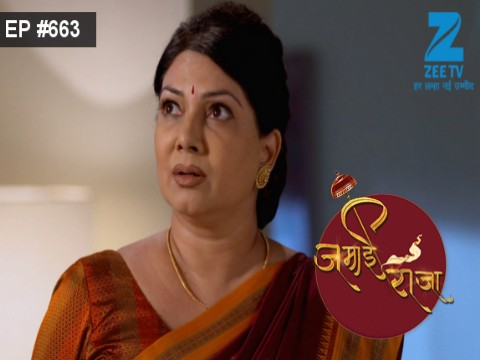 Jamai Raja - Episode 663 - January 9, 2017 - Full Episode