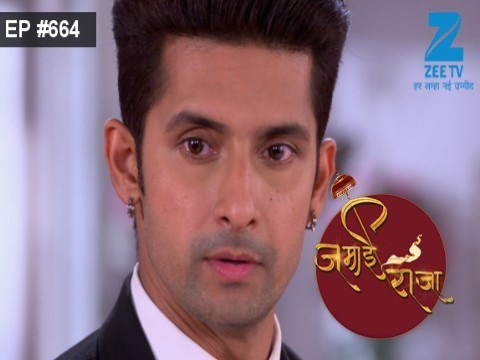 Jamai Raja - Episode 664 - January 10, 2017 - Full Episode