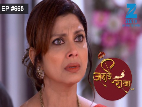 Jamai Raja - Episode 665 - January 11, 2017 - Full Episode