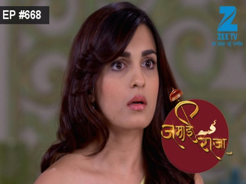 Jamai Raja - Episode 668 - January 16, 2017 - Full Episode