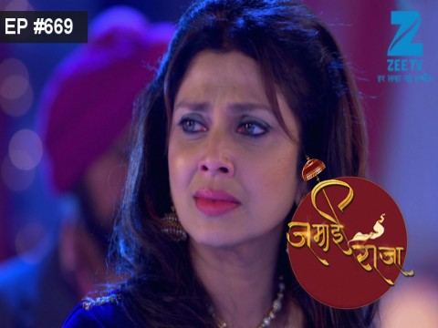 Jamai Raja - Episode 669 - January 17, 2017 - Full Episode