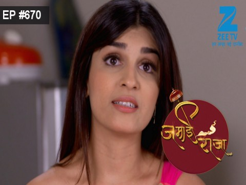 Jamai Raja - Episode 670 - January 19, 2017 - Full Episode