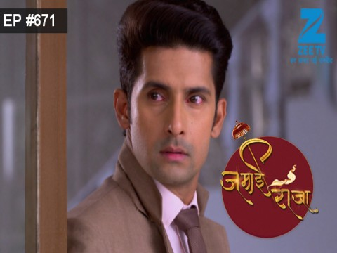 Jamai Raja - Episode 671 - January 20, 2017 - Full Episode