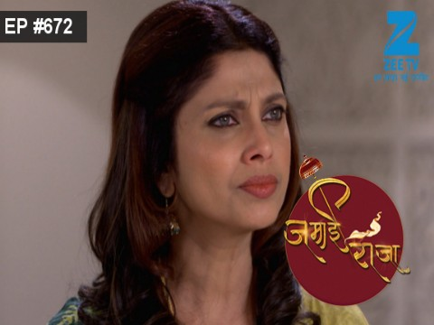 Jamai Raja - Episode 672 - January 23, 2017 - Full Episode