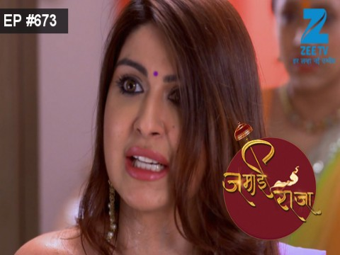Jamai Raja - Episode 673 - January 24, 2017 - Full Episode