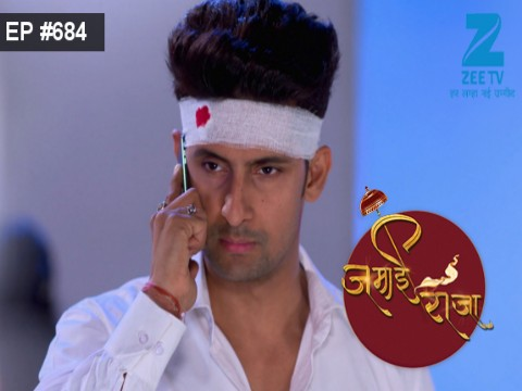 Jamai Raja Ep 684 8th February 2017