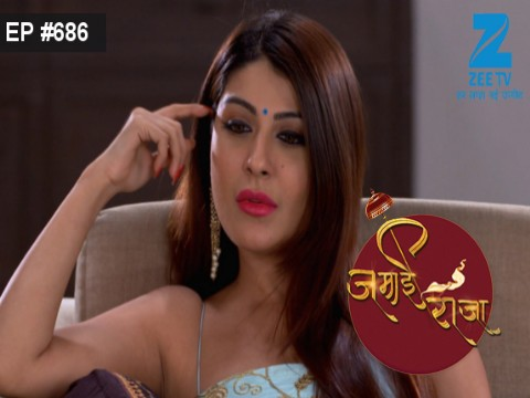 Jamai Raja Ep 686 10th February 2017
