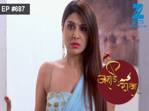 Jamai Raja Ep 687 13th February 2017