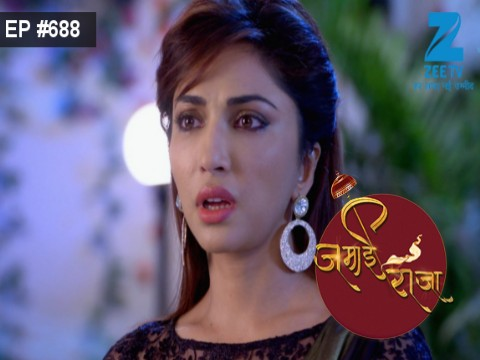 Jamai Raja - Episode 688 - February 14, 2017 - Full Episode