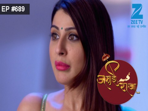 Jamai Raja - Episode 689 - February 15, 2017 - Full Episode