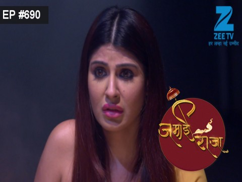 Jamai Raja - Episode 690 - February 16, 2017 - Full Episode
