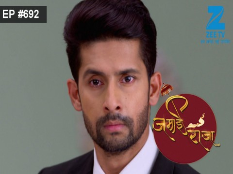 Jamai Raja - Episode 692 - February 20, 2017 - Full Episode