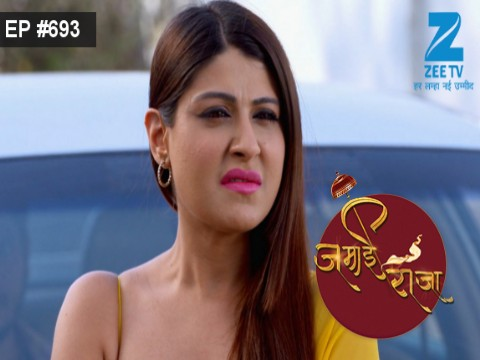 Jamai Raja - Episode 693 - February 21, 2017 - Full Episode