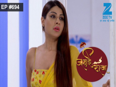 Jamai Raja - Episode 694 - February 22, 2017 - Full Episode
