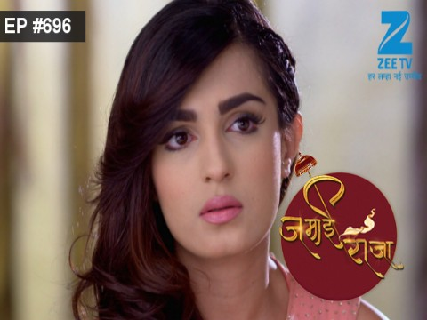 Jamai Raja Ep 696 24th February 2017