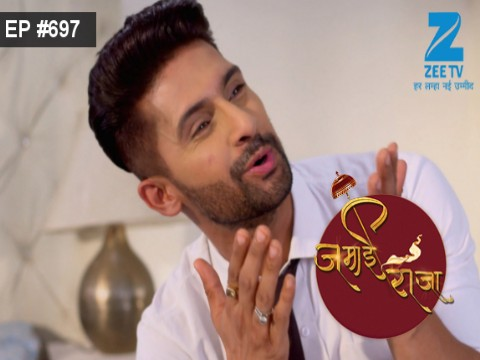 Jamai Raja Ep 697 27th February 2017