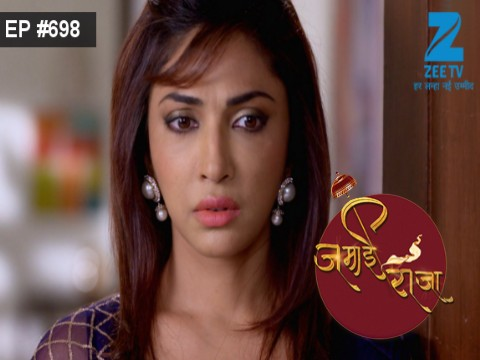Jamai Raja Ep 698 28th February 2017