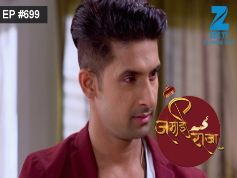 Jamai Raja Ep 699 1st March 2017