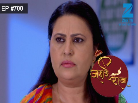 Jamai Raja Ep 700 2nd March 2017