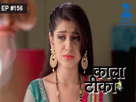 Kumkum bhagya episode 159 online dating 1
