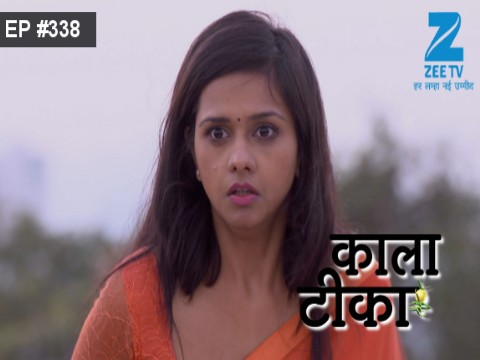 Kaala Teeka - Episode 338 - January 10, 2017 - Full Episode