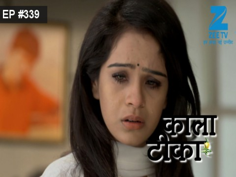 Kaala Teeka - Episode 339 - January 11, 2017 - Full Episode
