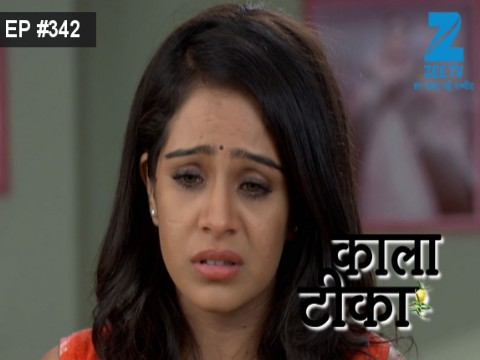 Kaala Teeka - Episode 342 - January 16, 2017 - Full Episode