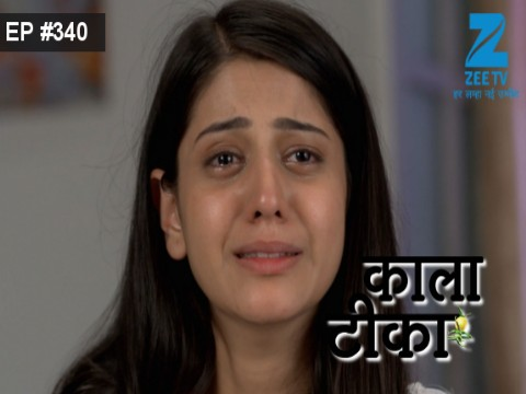 Kaala Teeka - Episode 340 - January 12, 2017 - Full Episode