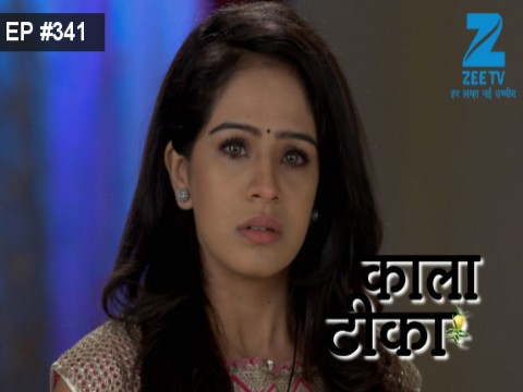 Kaala Teeka - Episode 341 - January 13, 2017 - Full Episode