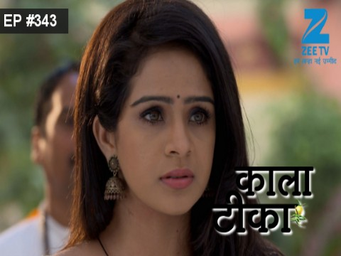 Kaala Teeka Ep 343 17th January 2017