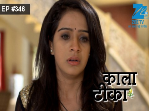 Kaala Teeka Ep 346 20th January 2017
