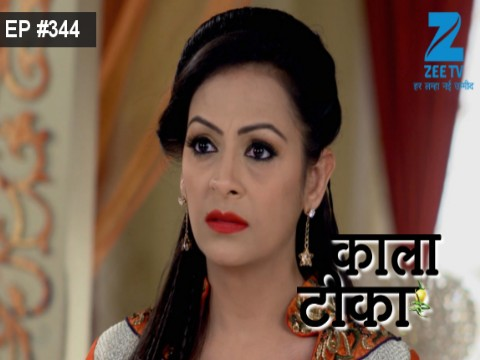 Kaala Teeka Ep 344 18th January 2017