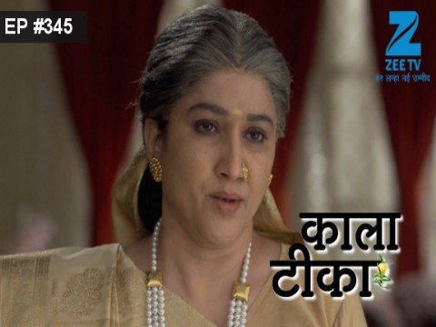 Kaala Teeka Ep 345 19th January 2017