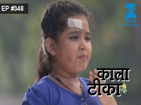 Kaala Teeka Ep 348 24th January 2017