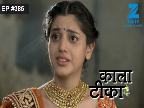 Kaala Teeka - Episode 385 - March 16, 2017 - Full Episode