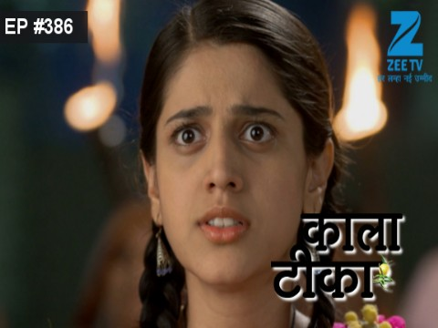 Kaala Teeka - Episode 386 - March 17, 2017 - Full Episode
