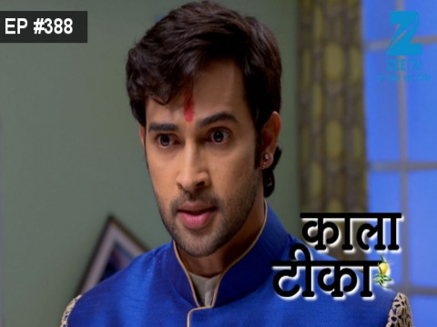 Kaala Teeka - Episode 388 - March 21, 2017 - Full Episode