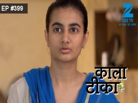 Kaala Teeka Ep 399 5th April 2017