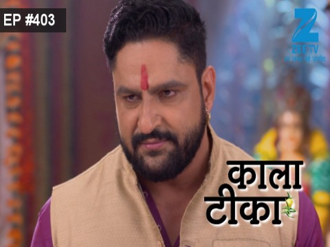 Kaala Teeka Ep 403 11th April 2017