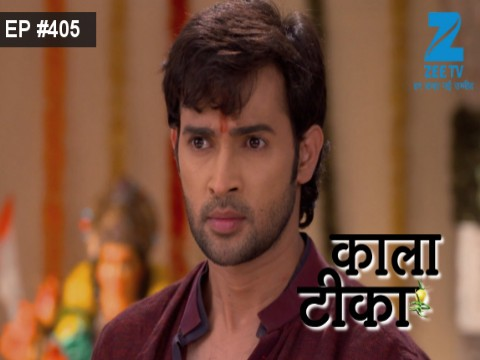 Kaala Teeka Ep 405 13th April 2017