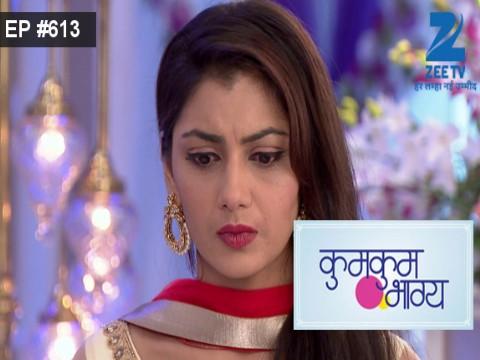 Simarekha Zee Bangla Tv Serial Mp3 Songs Download