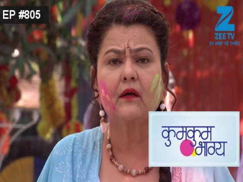 Kumkum Bhagya - Episode 805 - March 23, 2017 - Full Episode