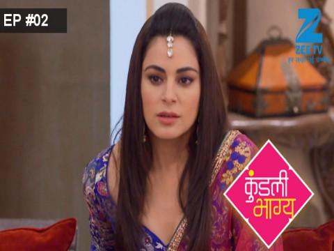 Kundali Bhagya - Episode 2 - July 13, 2017 - Full Episode