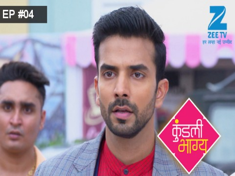Kundali Bhagya Ep 4 17th July 2017