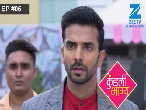 Kundali Bhagya - Episode 5 - July 18, 2017 - Full Episode